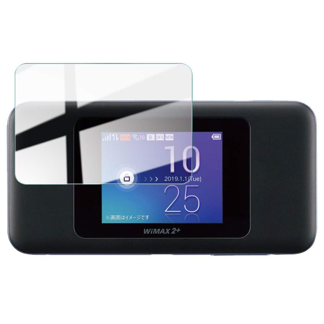 UQ W06 Speed Wi-Fi NEXT 国産ガラス使用 ガラスフィルム 強化ガラス 最高硬度9H 指紋防止 0.3mm ラウンドエッジ 液晶保護フィルム simフリー スマートフォン【WANLOK】W06 369