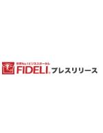FIDELIに掲載