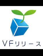 VFリリースに掲載 - WANLOK.com ワンロック公式サイト