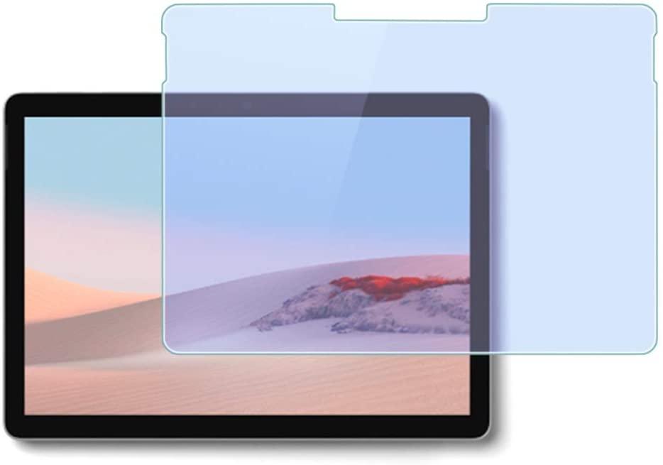 ついにマイクロソフト「Surface Go 2」が待望の発売。新機種専用、マイク穴の隠れない液晶保護フィルムをWANLOKがいち早く開発し、「Amazon限定特別価格」にて予約開始しました。