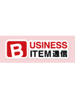 BusinessItem通信に掲載 - WANLOK.com ワンロック公式サイト