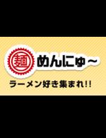 麺にゅ~に掲載 - WANLOK.com ワンロック公式サイト