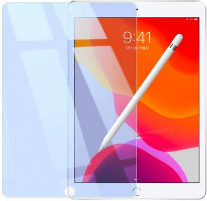 米アップル『iPad 第8世代 10.2inch』を発表。WANLOKでは、いち早く、専用の液晶保護ガラスフィルムをAmazonにて発売開始。90%ブルーライトカットし、目に優しく、疲れ目軽減の自信作