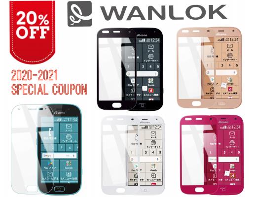 WANLOK Amazonにて開催中の「年末年始感謝クーポン祭」に人気の『docomo らくらくスマートフォン』のガラスフィルムも、大特価割引クーポン配布対象に 買替や予備購入は今がチャンス
