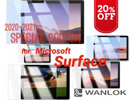 WANLOK Amazonにて「年末年始感謝クーポン祭」を開催!人気No.1の『Microsoft Surfaceシリーズ』のガラスフィルムを大特価割引クーポン配布 買替や予備購入は今がチャンス