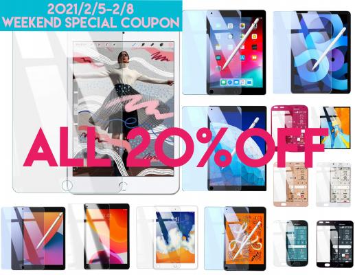 WANLOK 大好評の「週末限定クーポン祭り」を本日からアマゾンにて開催。不動の人気を誇る『iPad各種』のガラスフィルムや、一体感抜群の『docomoらくらくスマホ』フィルムを20%OFF大放出