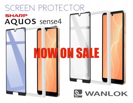 WANLOK 大セール開催 アマゾンにて『SHARP AQUOS sense 4 対応 液晶保護フィルム 貼り付けガイド枠付き』を期間限定で大幅値下げ ブルーライトカット版と透明版の2種を大特価販売