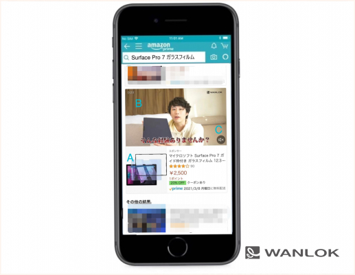 WANLOK Amazonのスポンサーブランド動画広告スタート。より視覚的に商品の特徴をアピール可能に。同時に動画広告制作サービスの請負も開始 キャスティングから制作、運用までをサポート