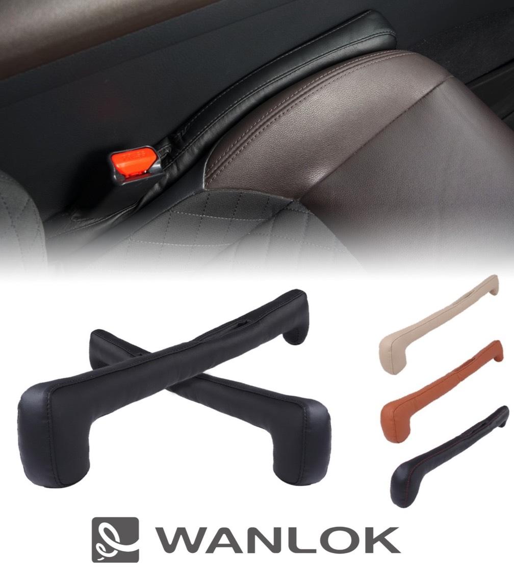 WANLOK 新規カーパーツ事業から新商品『車 隙間埋めクッション 』登場 ダブルヘッドで収納と小物の落下防止機能を備えた優れもの お手入れ簡単、取り付け簡単、機能性抜群 国産車から外国車まで対応