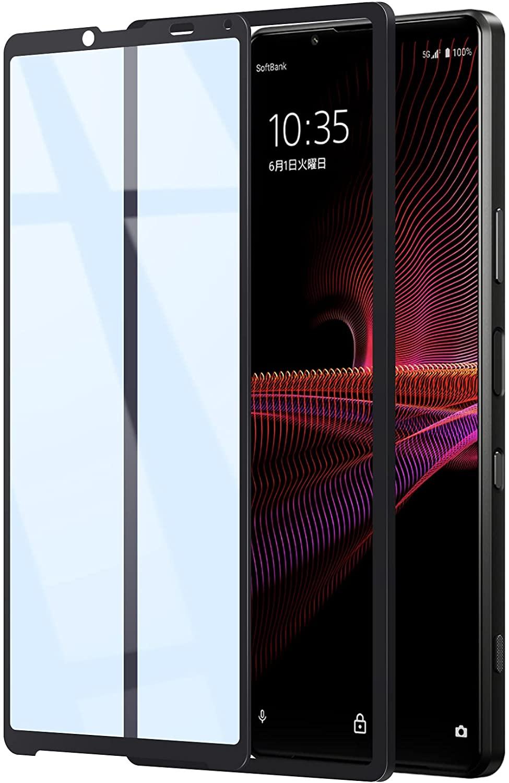 WANLOK Amazon限定ブランド「Xperia 1 III SO-51B SOG03」対応ガラスフィルム 90%ブルーライトカット版発売開始!ガイド枠付きで貼り付け簡単