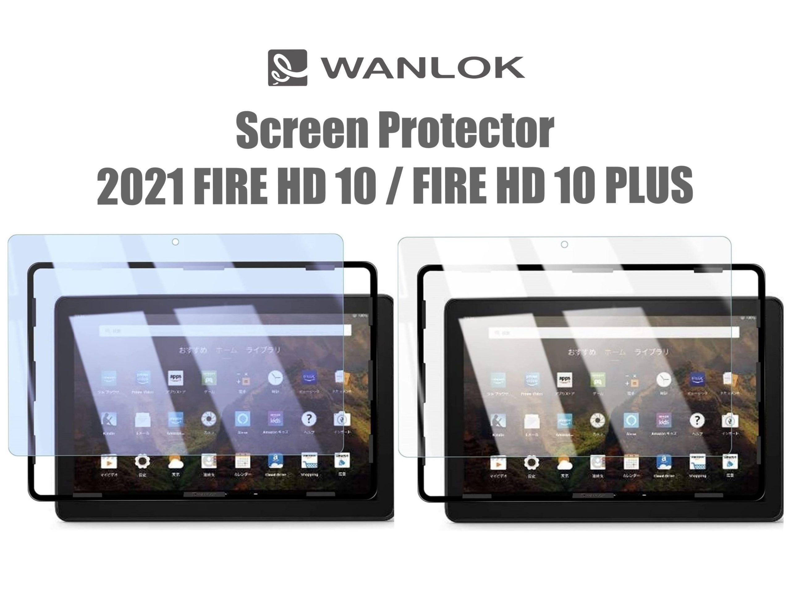 WANLOK「新型Fire HD 10/10 Plus 2021」対応の保護ガラスフィルム2種類発売開始 Amazon限定ブランドなので安心 ガイド枠付で貼り付け簡単